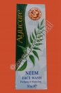 Ayucare Neem Face Wash - 50ml
